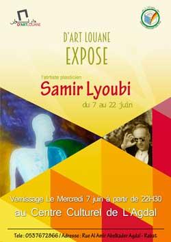 Samir Lyoubi - Rabat