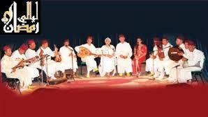 Orchestre Moulay Driss Zerhoun - Casablanca