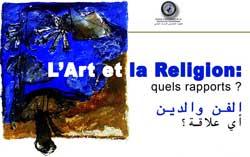 "Journée d'étude ""Art et religion : quels rapports, ""الدين والفن: أي علاقة"" - Rabat"