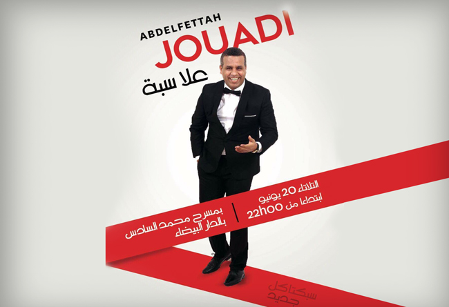 Abdelfettah Jawadi - Casablanca