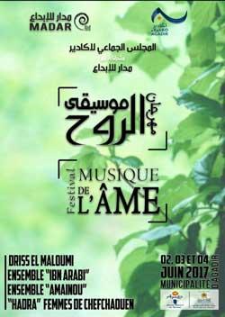 Festival de musique de l'âme - Agadir