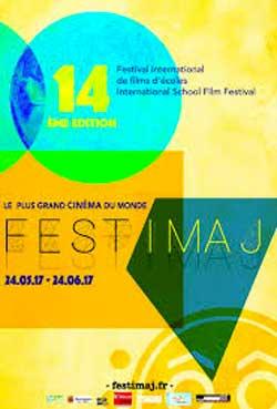 Festival International de Films d'Ecoles (Festimaj) - 14ème - Rabat