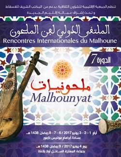 Rencontres Internationales du Malhoune (Malhounyat) -7èmes - Azemmour
