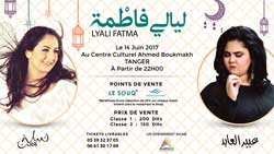 Soirée Ramadanesque | Nabyla Maan & Abir El Abed - Lyali Fatma - Tanger