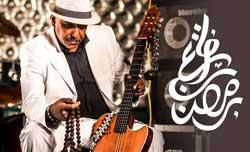 Hafla Ramadan: Jamal Oussfi - Casablanca