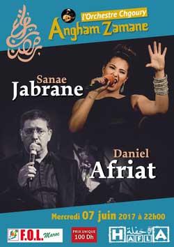 Hafla Ramadan: Damiel Afriat & Sanae Jabrane - Casablanca