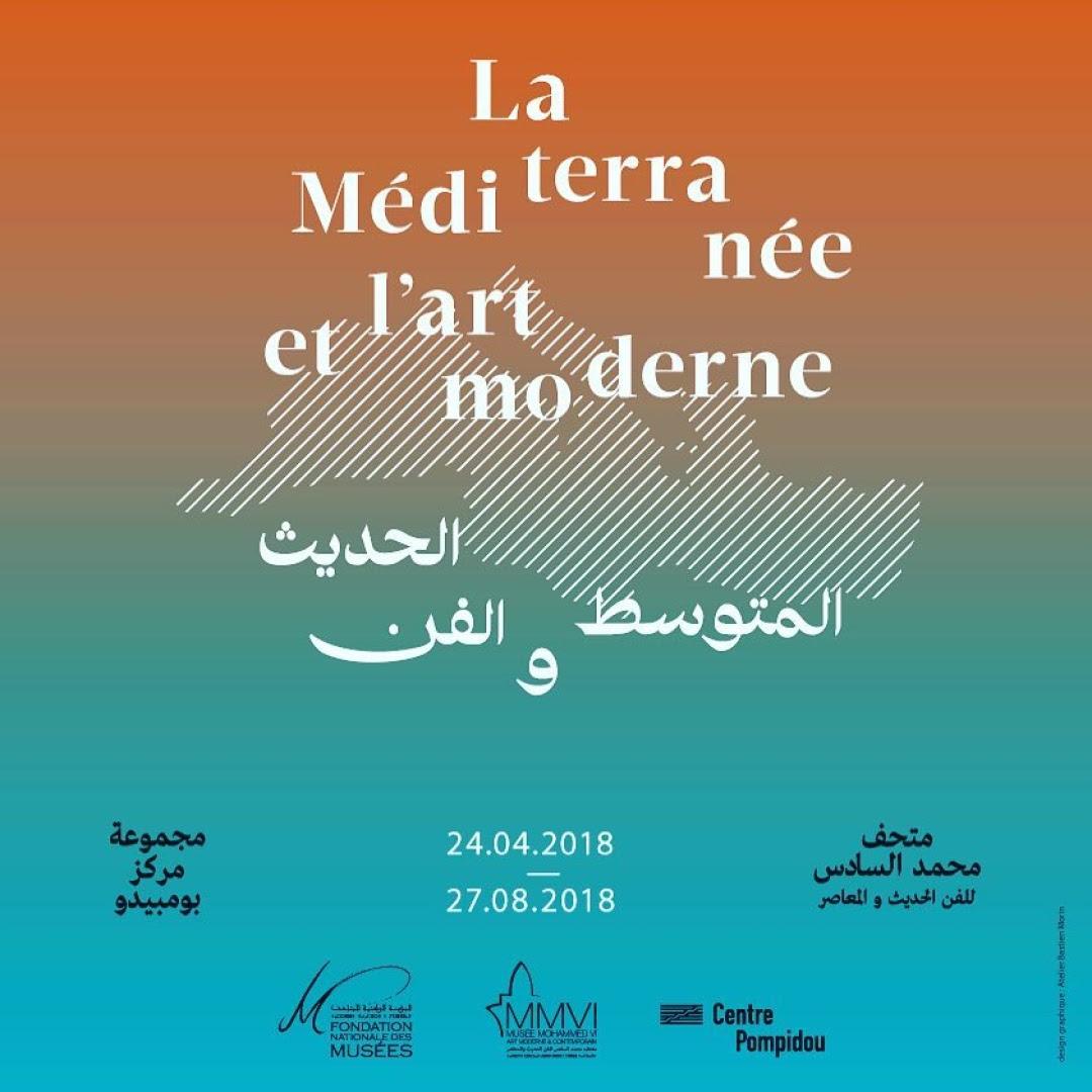 """Exposition """"La Méditerranée et l'art moderne"""".- Rabat"""