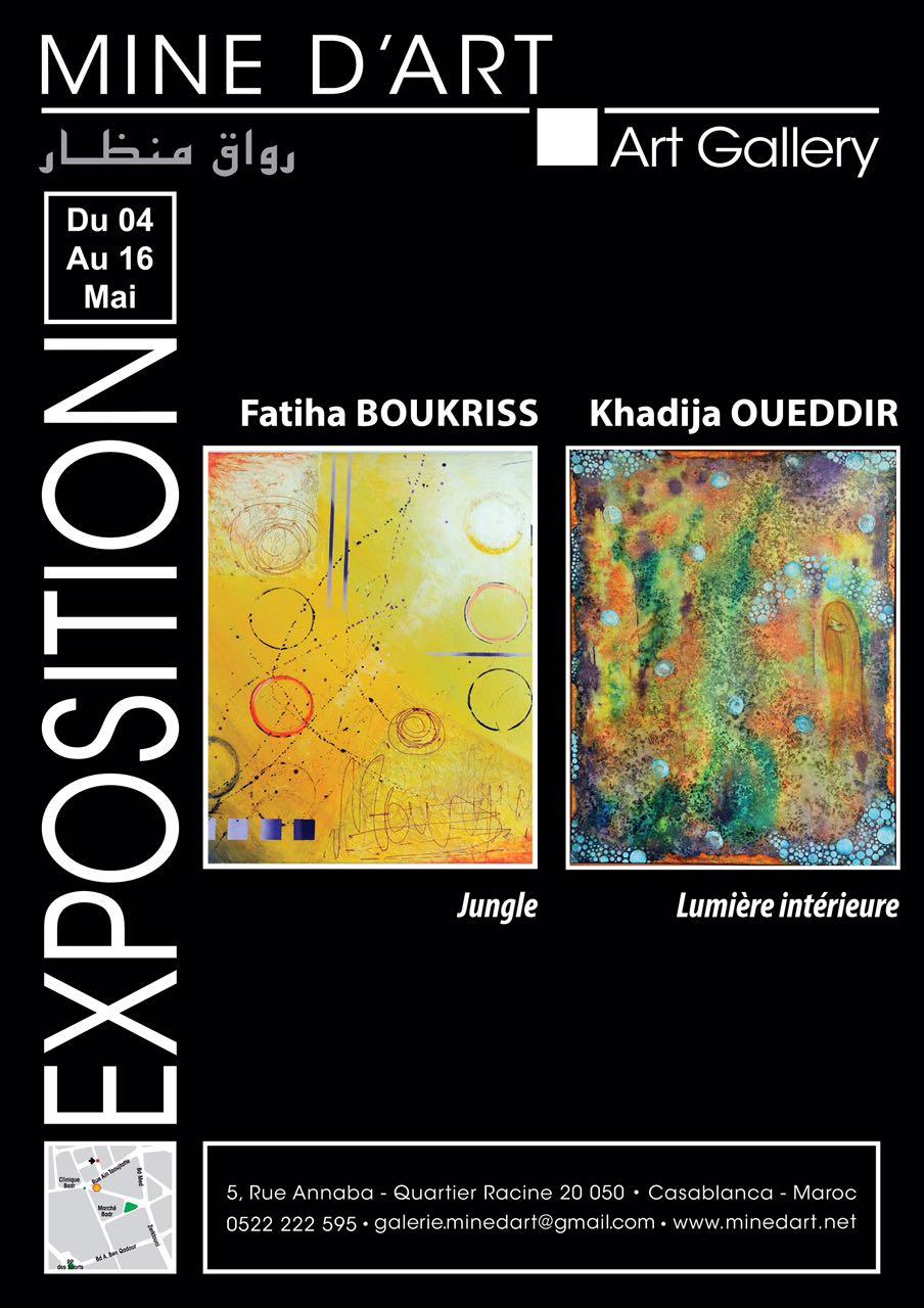 """Exposition″ Jungle """" et """" Lumière intérieure """" - Casablanca"""