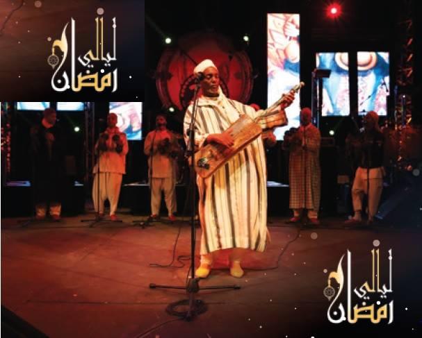 Grande Lila Gnawa avec le Maâllem Saïd Oughassal - Casablanca
